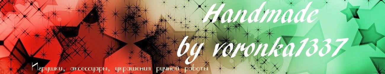 HM by voronka1337
