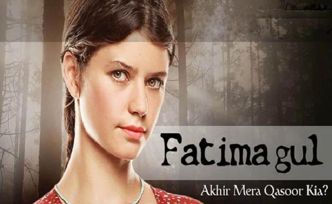 Fatma Gul Drama