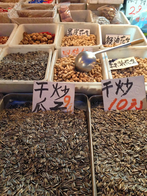 market, food, Chinese, exotic, seeds, nuts