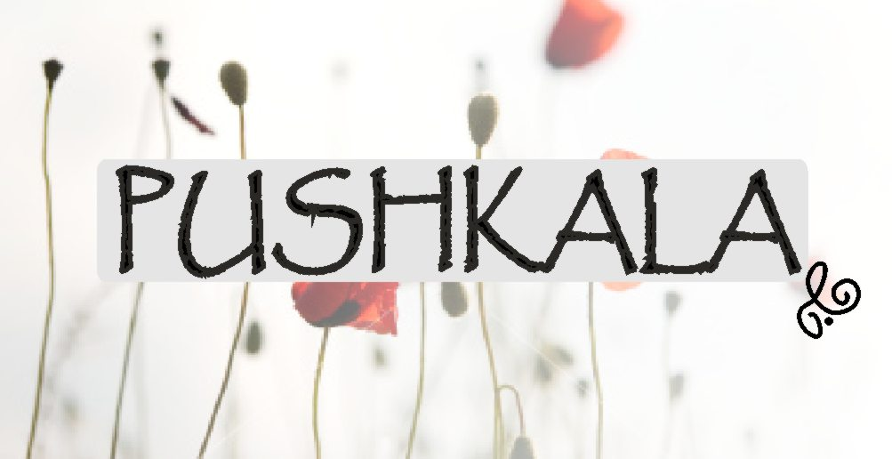 PUSHKALA
