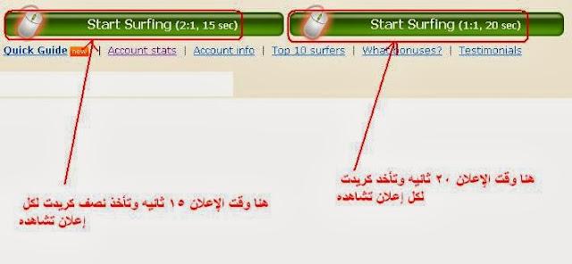 المال موقع easyhits4u إثبات الدفع 10.jpg