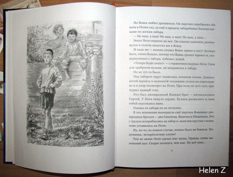 Марка страны Гонделупы речь
