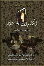 http://books.google.com.pk/books?id=148iAgAAQBAJ&lpg=PP1&pg=PP1#v=onepage&q&f=false