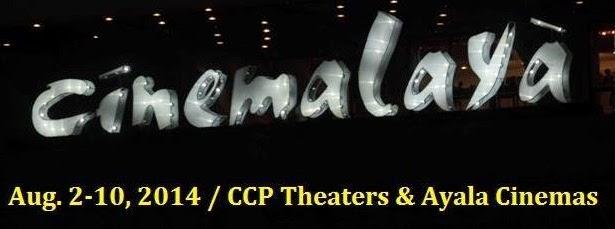 Cinemalaya Screening Schedule