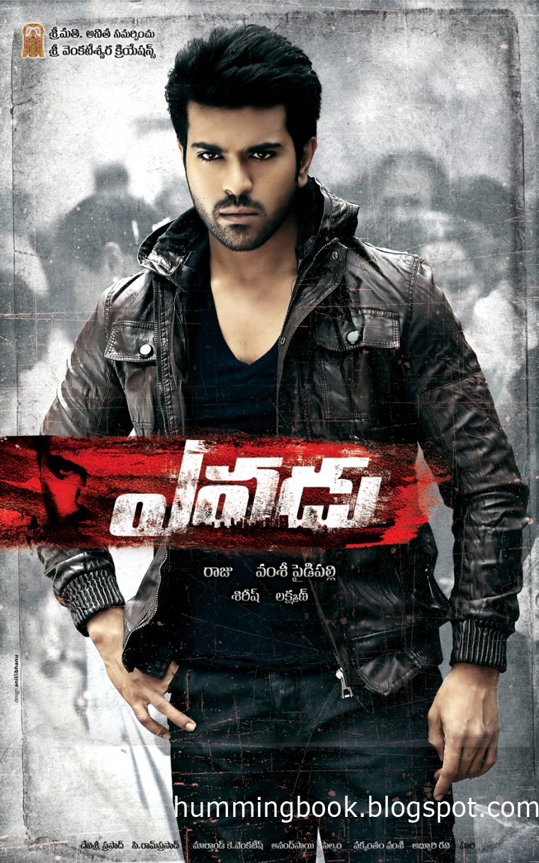 ram charan new movie songs download