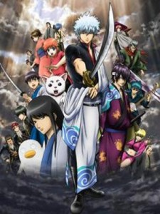 Download Gintama The Movie (2010) DVDRip 400MB