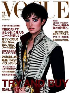 VOGUE JAPAN 2016-11号