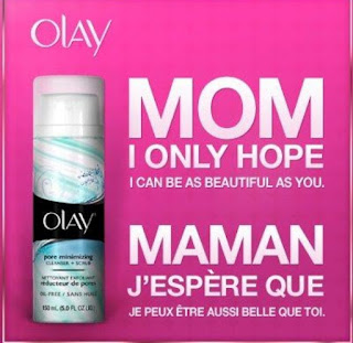 image Olay Mothers Day Freebie