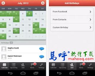 MyCalendar APK / APP Download,MyCalendar Android APP 下載,免費手機行事曆 APP 下載