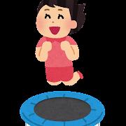 トランポリンで飛ぶ女の子のイラスト