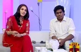 Yuvan Shankar Raja,Aiswariya Dhanush – NATPUDAN APSARA EP08 31-08-2013 Thanthi TV (நட்புடன் அப்சரா)