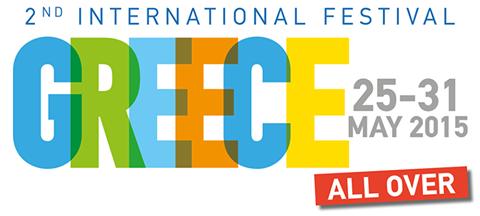 2ο Διεθνές Φεστιβάλ για την Ελλάδα