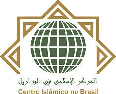 Visite o Centro Islâmico no Brasil