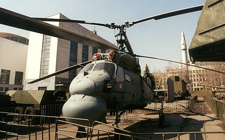 Ka-20 Harp Anti-Submarine Helicopter