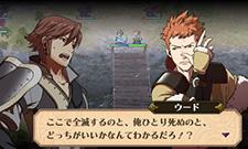 fire emblem awakening dlc screen 1 Japan   Fire Emblem: Awakening DLC Screenshots