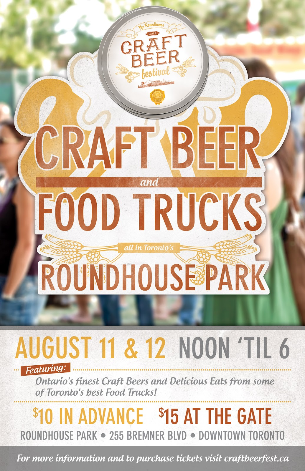 Roundhouse craft beer festival toronto august 11 12 2012 for Craft beer festival toronto