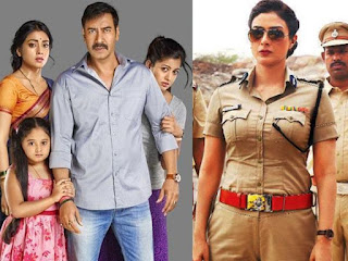 drishyam box office collection