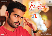 Nenu Sailaja movie first look wallpapers-thumbnail-4
