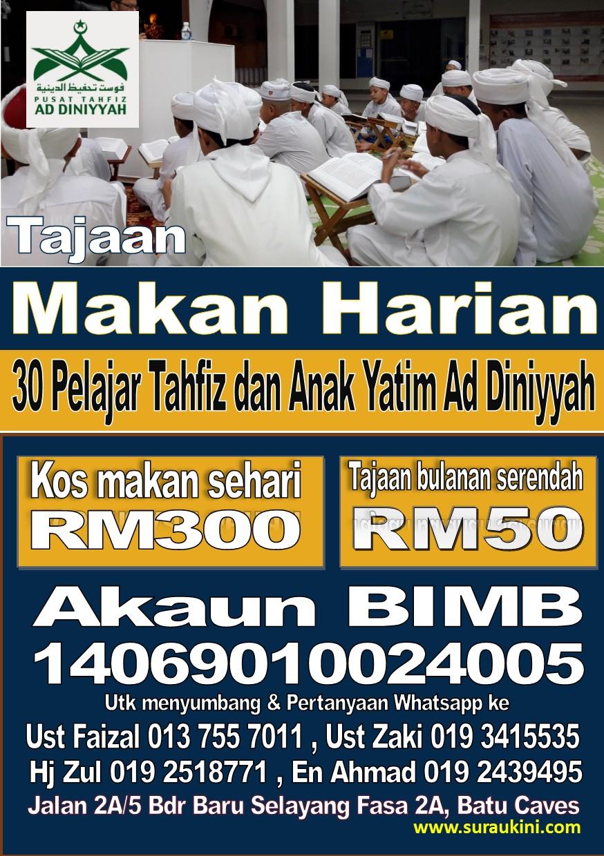 Taja Makan Pelajar Tahfiz