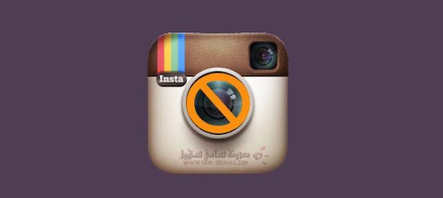 كيف تقوم بإلغاء حسابك في instagram في 6 خطوات سهلة