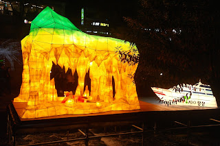 Seoul Lantern Festival 2015 | www.meheartseoul.blogspot.com