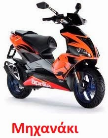 https://dl.dropboxusercontent.com/u/72794133/%CE%9D%CE%AD%CE%BF%CF%82%20%CF%86%CE%AC%CE%BA%CE%B5%CE%BB%CE%BF%CF%82/motorcycle-pass-by-01.mp3