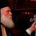 Δεν θέλει την κριτική ο Αρχιεπίσκοπος απαγορεύοντας σε ενορίες, κληρικούς και μοναχούς να διατηρούν ιστοσελίδες