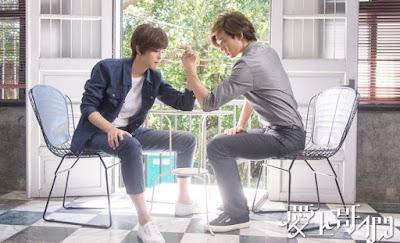 Bromance+ Tayvan Drama