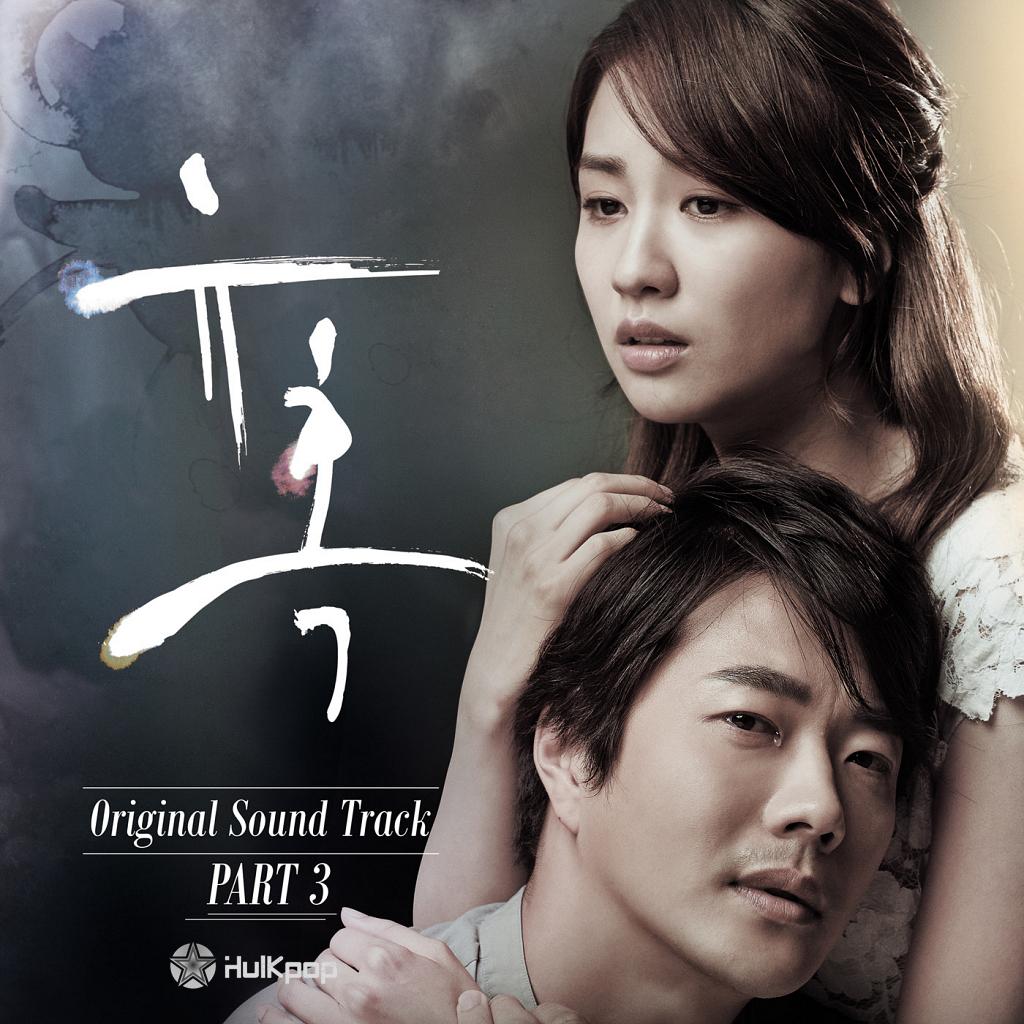 JOKWON (2AM), Fei (Miss A) – Temtation OST Part 3