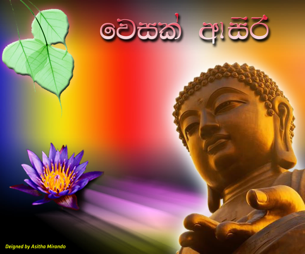 ... ලබාගන්න : Gossip Lanka News And Sri Lanka Hot News