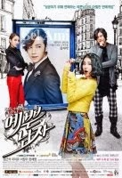 Watch Online Pretty Man EN sub