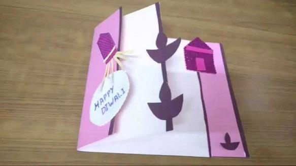 Handmade diwali greeting cards images designs happy diwali 2018 diwali greeting cards buy online m4hsunfo