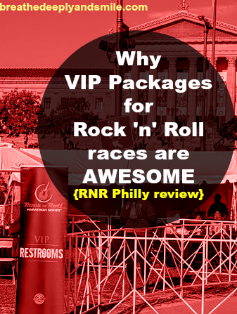 rocknrollPhillyhalf_VIP_review