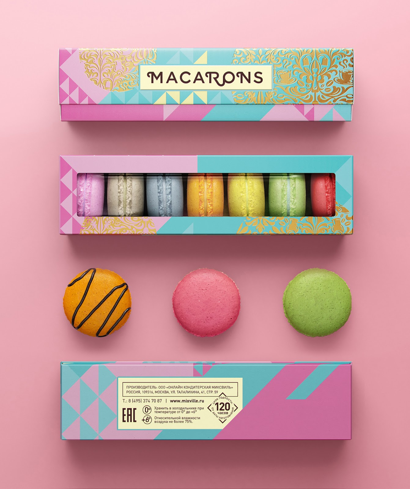 Colorful Packaging
