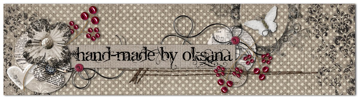 Handmade by Oksana