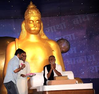 Suniel Shetty at Murari Bapu's cultural & spiritual festival