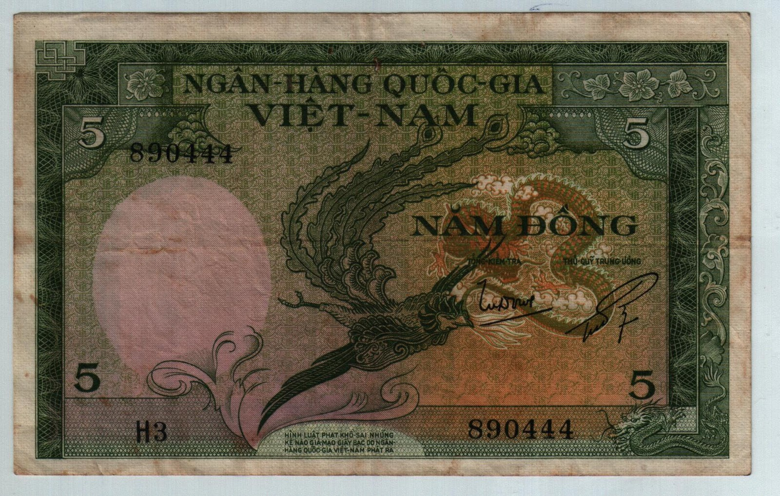 Bank for Investment and Development of Vietnam - Wikipedia