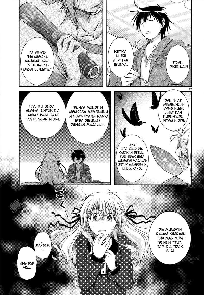 Komik iris zero 026 27 Indonesia iris zero 026 Terbaru 7|Baca Manga Komik Indonesia|