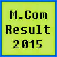 University of Sargodha UoS MCom Result 2016