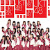 Download Theme JKT48 for Nokia X2-01