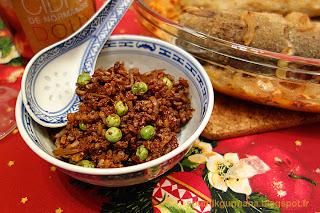 Рис с зелёным горошком и соевым соусом