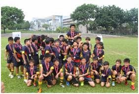 Standard Chartered Bank Mini Rugby U11 Tournament (2nd Series)