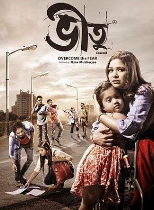 Bheetu (2015) Bengali Movie Download Dvdscr 300MB (3gp, Mp4, AVI, HD, HQ, Torrent)