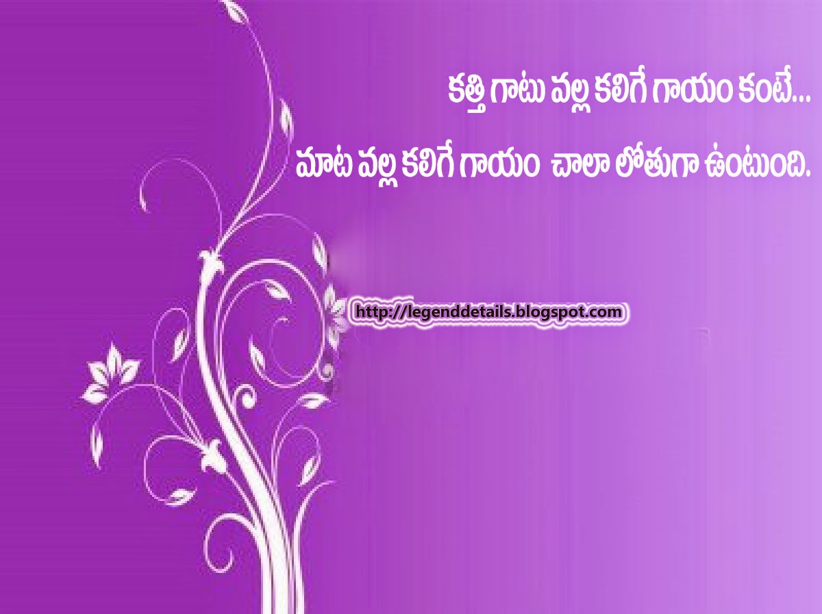 Best Quotation For Life World Best Life Quotes In Telugu  Telugu Life Quotes With Images