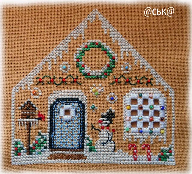 Вышивка пряничный домик схема 51
