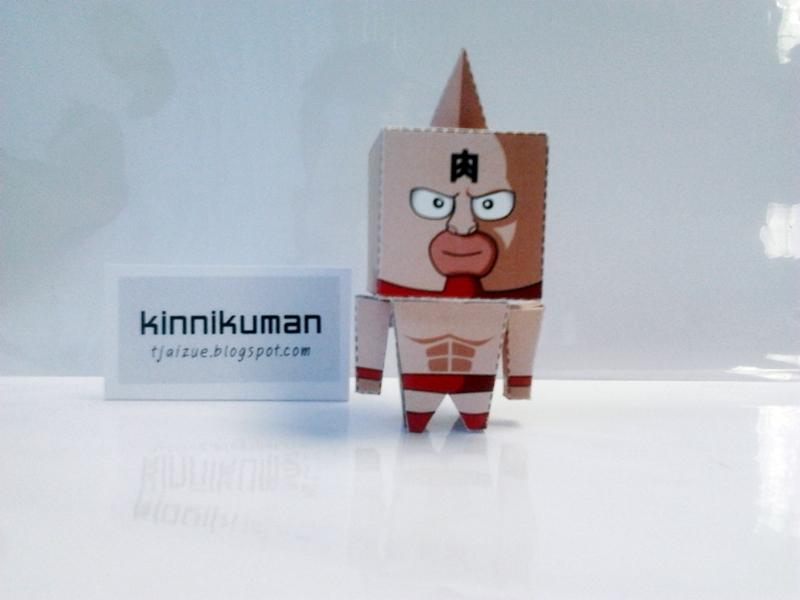 Kinnikuman Paper Toy