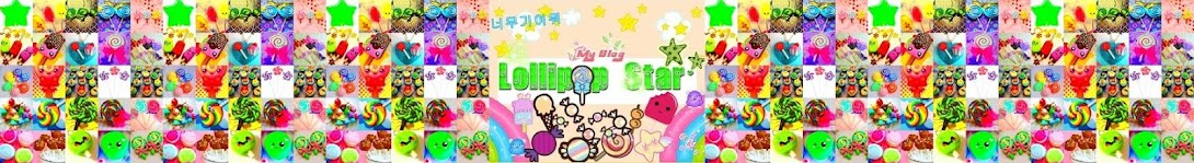 LollipopStar
