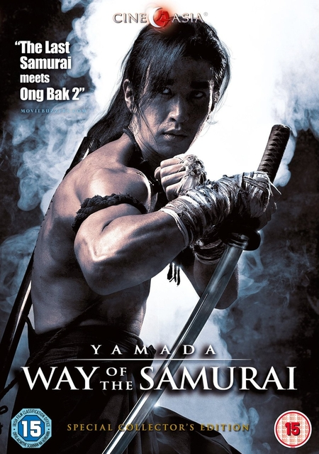 Yamada.The.Samurai.of.Ayothaya.2010.BluRay.1080p.Hnmovies