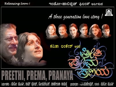 Preethi Prema Prayana (2003) Kannada Movie Mp3 Songs Download