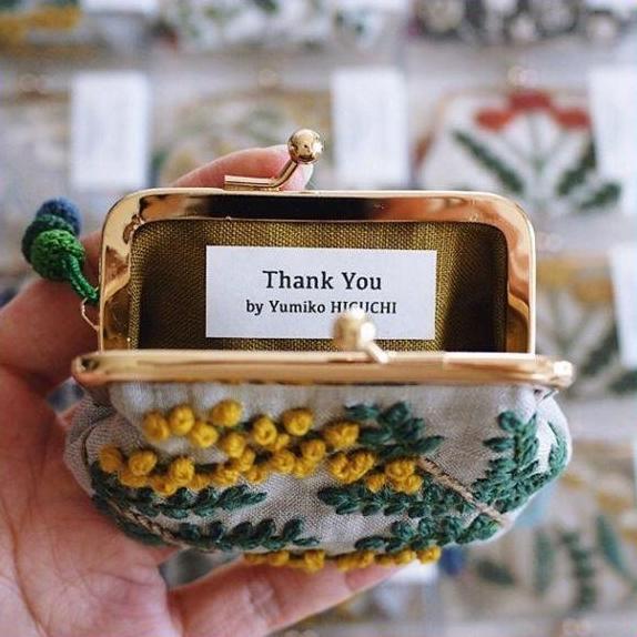 Thank You by Yumiko Higuchi